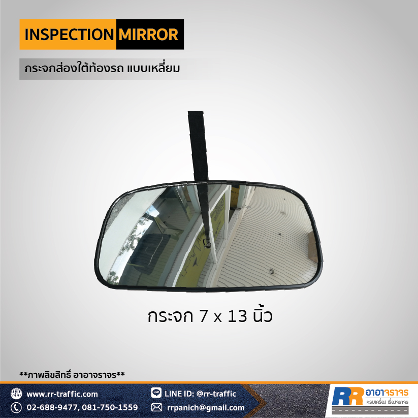 Inspection Mirror3-3