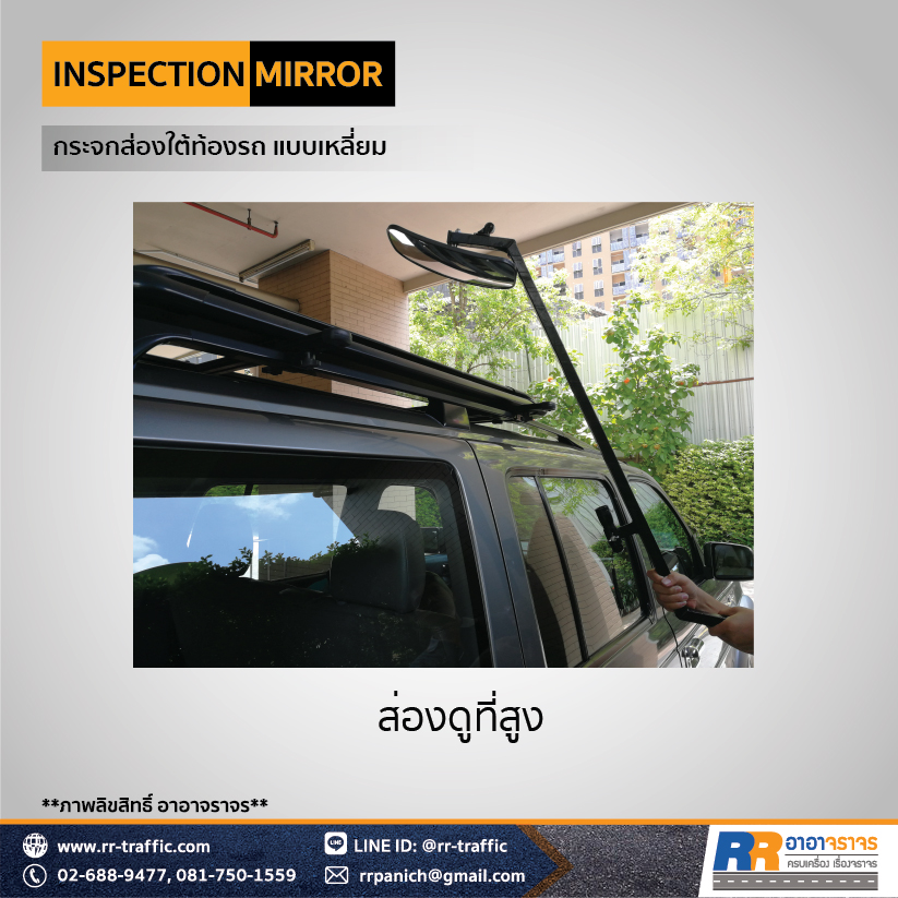 Inspection Mirror3-6