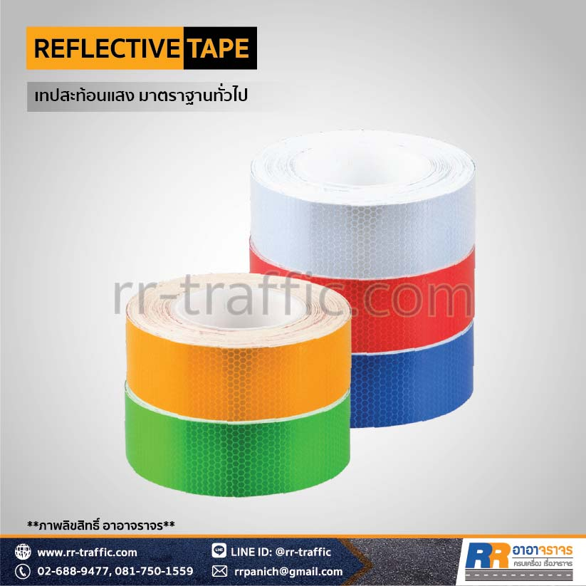 REFLECTIVE TAPE 2-2