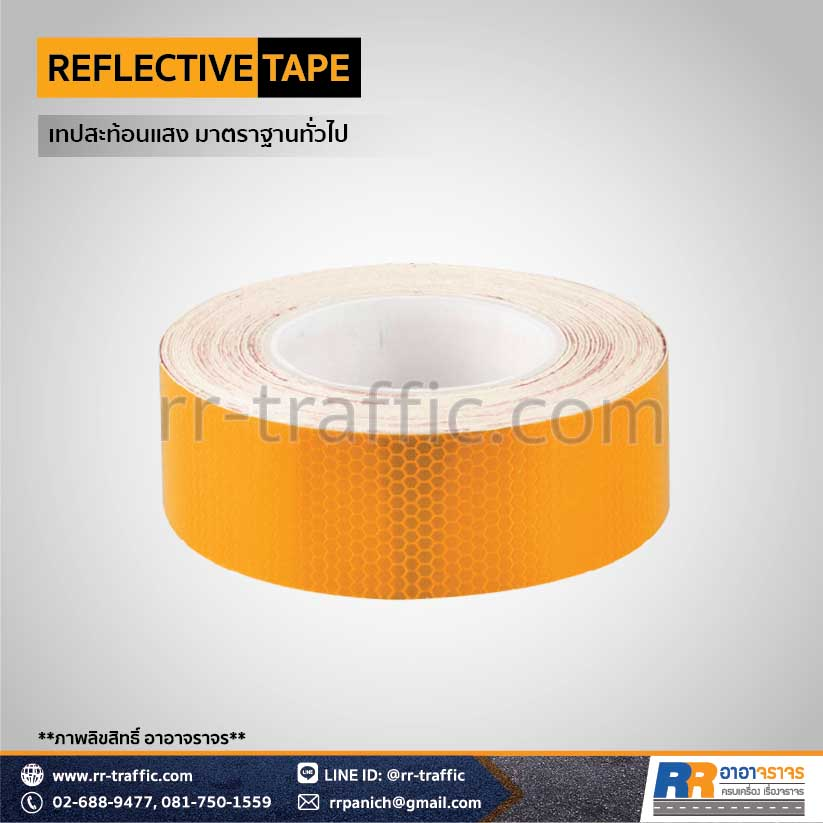REFLECTIVE TAPE 2-4