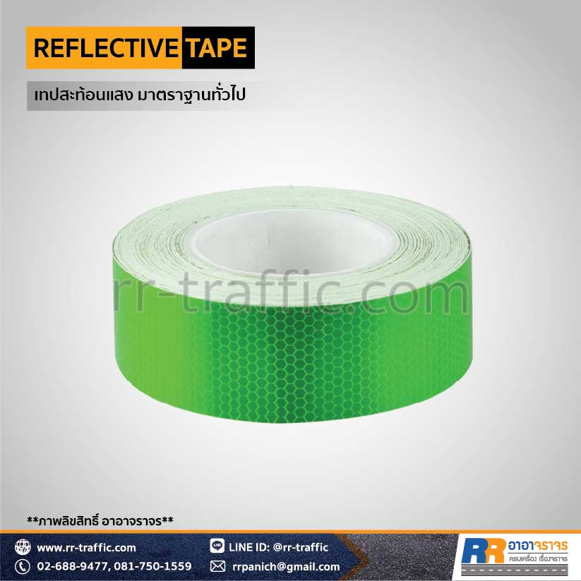 REFLECTIVE TAPE 2-6