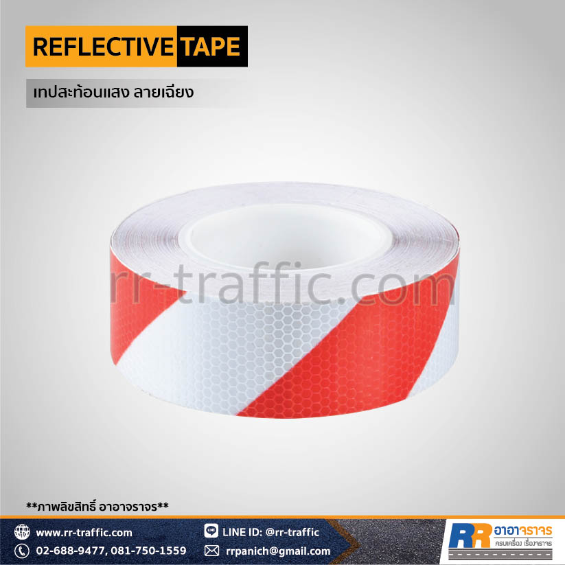 REFLECTIVE TAPE 4-3