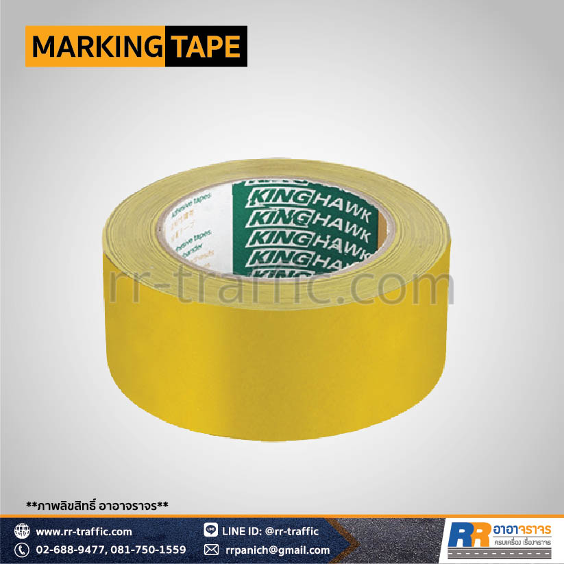 REFLECTIVE TAPE 5-5