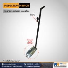 inspection-mirror3-2