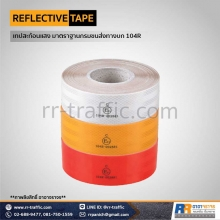 reflective-tape-1-2