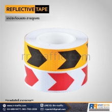 reflective-tape-3-2