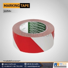 reflective-tape-5-2