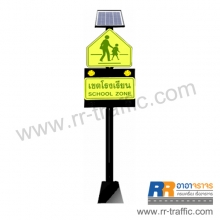solar-trafficlight-sign-1