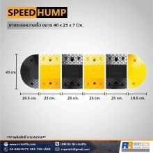 speed-hump14-2