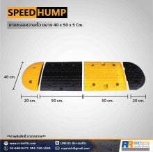 speed-hump2-2