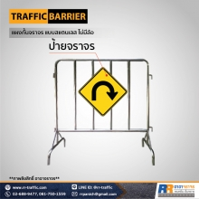 traffic-barrier-8-2