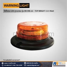 warning-light-24-2