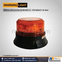 warning-light-25-2