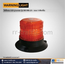 warning-light-27-2
