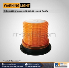 warning-light-31-2