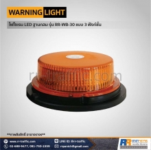 warning-light-32-2