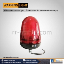 warning-light-37-2