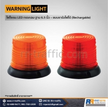 warning-light-7-2