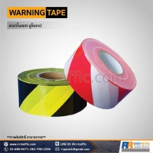 warning-tape-1-2