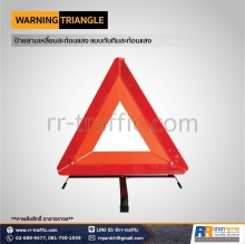 warning-triangle-1-2
