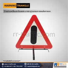 warning-triangle-2-2